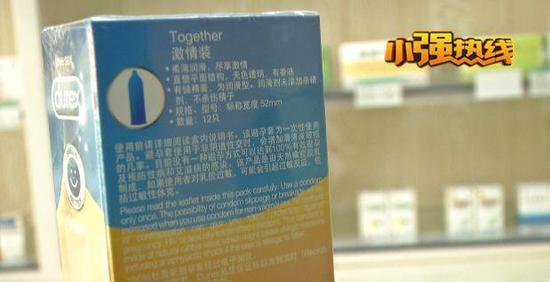 涉事避孕套 图片来源:浙江电视台 小强热线