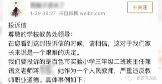 """本文图片均来自""""广西新闻频道""""微信公众号"""
