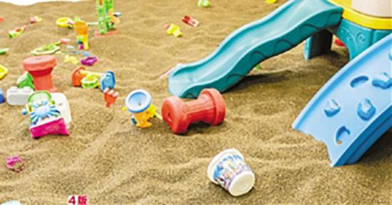 儿童游乐场内的沙池。钱江晚报 图
