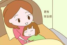 孩子三岁前跟谁睡很重要
