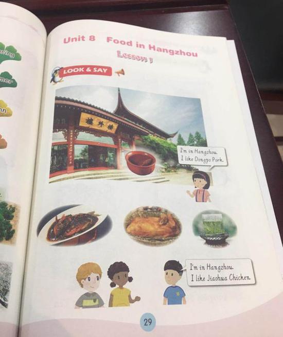 在教材中,两个中国孩子给外国小朋友介绍杭州美食。