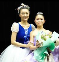 陈婷与女儿同台演出