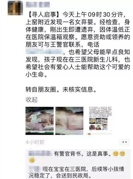 """本文图片 """"楚天都市报""""微信公号"""