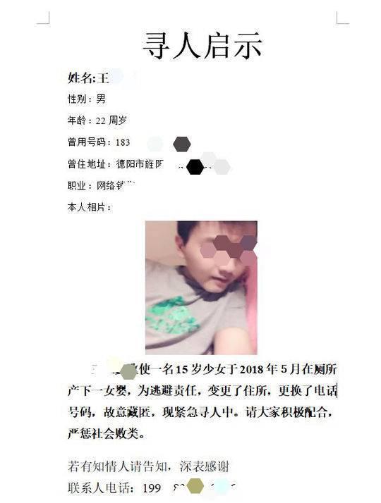 封面新闻记者 董兴生