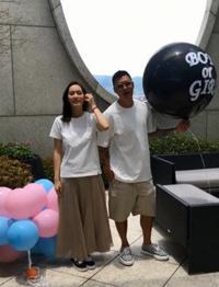 余文乐戳气球公布二胎性别