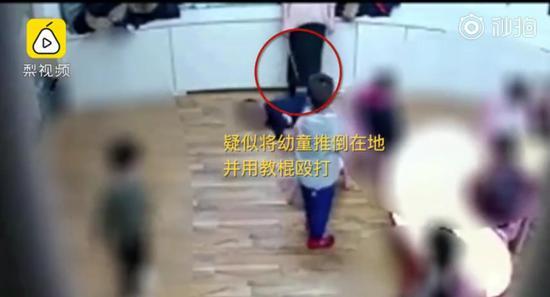 教师疑似将幼童推倒并用棍棒殴打