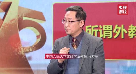 中国人民大学教育学院教授 程方平