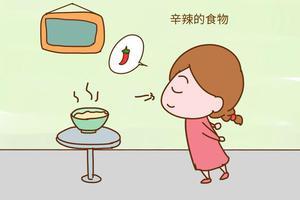 哺乳期的妈妈别任性,喂奶前乱吃这3种食物,宝宝要遭罪