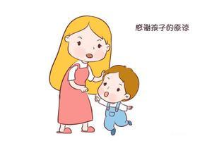 坑娃爹学抖音致2岁宝宝骨髓受伤 这是自己娃还是玩具