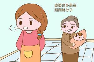 婆婆和亲妈究竟有何区别?坐月子时能看得一清二楚