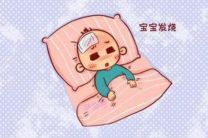 宝宝发烧如果出现这几种情况,不能耽误,及时去医院!