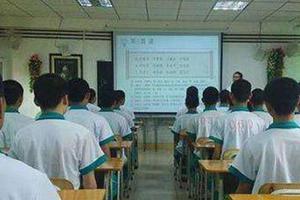 盘点全国两会教育热点:如何规范校外培训机构?