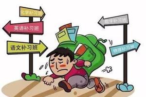 """最严禁补令下补课班玩起""""躲猫猫""""游戏"""