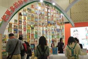 北京成功办理内地最大盗版儿童绘本案