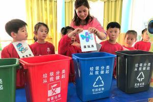 安徽合肥:保护环境从小做起 地球日活动走进幼儿园