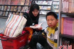 北京天津等多地公布校外培训机构治理方案