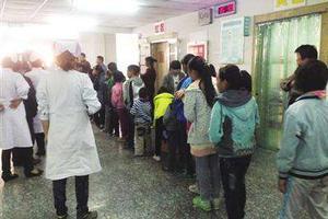 云南一小学出现疑似食物中毒事件 42名学生已出院