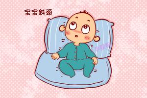 宝宝总是歪着头看起来可爱?别傻了,这是一种病