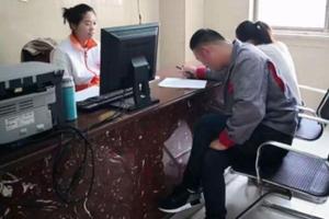 """江苏一民政局推""""离婚考卷"""":60分以上有挽回余地"""