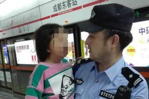 夫妻为坐电梯起争执离开 留3岁女儿地铁站台哭泣