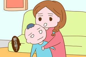 三岁以下孩子发烧 除了退烧 还要注意防范高热惊厥