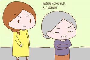 多和婆婆说这两句话,婆媳关系会越来越好