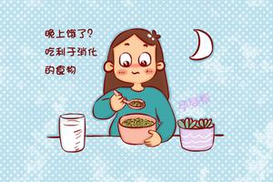 孕期半夜容易饿?吃这几样食物,营养又护胎!