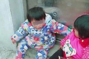 湖南常宁两幼女遇害后被丢弃厕所 警方悬赏10万缉凶