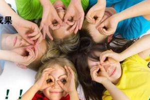 孩子要有好视力 这些行为须改正