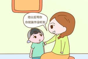哪有什么惯坏,多半是父母不理解