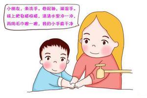 手乃万病之源!宝宝洗个手,还这么多门道
