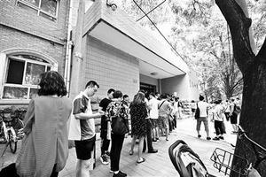 北京小学入学登记全面启动 家长彻夜边看球边排队