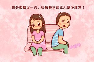 家庭生活中,丈夫说这4句话,会气疯老婆!