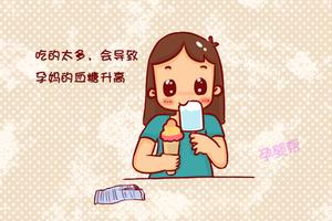 孕妈在夏季吃雪糕,可能会造成胎儿躁动?