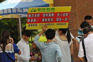 霍州处罚教师校外违规办学 按群众身边腐败通报