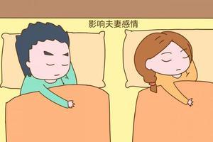 为什么生完孩子后,不要和老公分床睡?