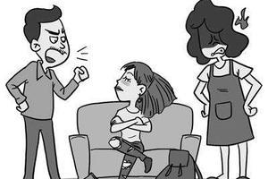 亲子关系越来越疏远 家长应多疏导