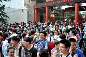 """本周日北京首次""""新中考""""开考 中考准考证即将下发"""