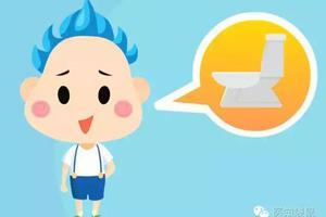 最适合如厕训练的季节来了,这么做让宝宝轻松脱掉纸尿裤!