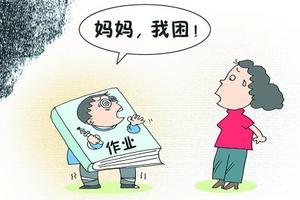 上海幼童睡眠时间逐年减少 如何为孩子多争取时间?
