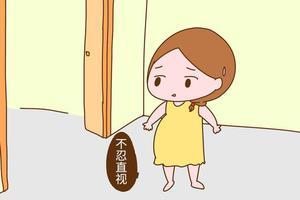 怀孕期间,孕妇都会出现水肿吗?