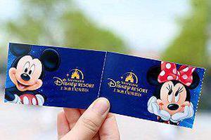 上海迪士尼乐园遭起诉 因儿童票限高1.4米