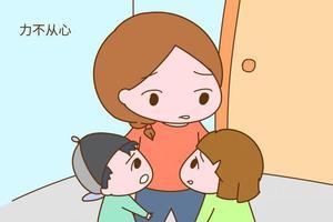 家里一个孩子和两个孩子有哪些区别?