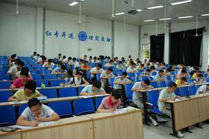 """河北一中学擅自组织""""掐尖""""考试 被取消招生资格"""