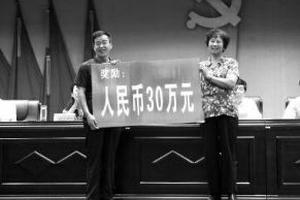 这家5个孩子4个考入清华北大 区委书记颁30万奖金
