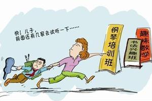 人民日报谈暑假培训班热:别把童年的空间填得太满