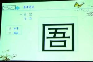 老师自创字体逼学生练字:或得更高卷面分
