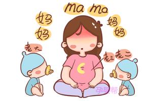 头胎儿子,二胎儿子,还拼三胎女儿?