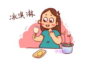 """孕妈别吃这几种""""隐形盐"""",堪称健康的隐形杀手"""