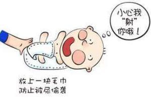 宝宝出现尿裤子是什么原因造成的?
